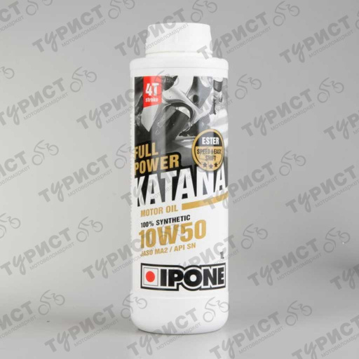 МАСЛО IPONE FULL POWER KATANA 4T10W50 1Л СИНТЕТИКА