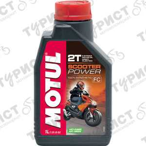 Масло Motul Scooter Power 2Т 1Л Синт