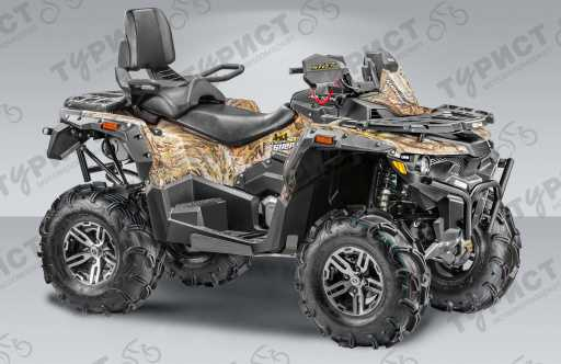 Квадроцикл Stels Atv 650G Trophy EPS
