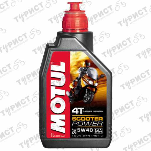 Масло Motul Scooter Power Син 5W40 4Т 1Л