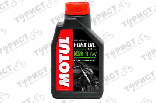 Масло Motul Fork Oil Exp Medium 10W П/с 1Л