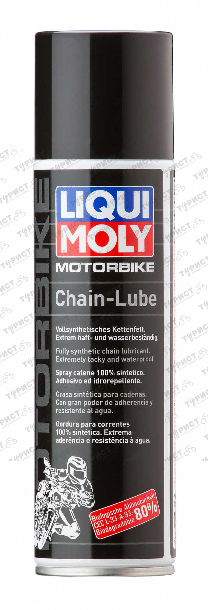 Liqui Moly Racing Chain Lube 0,25Л