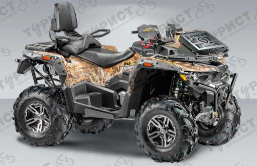 КВАДРОЦИКЛ STELS ATV 800G TROPHY EPS