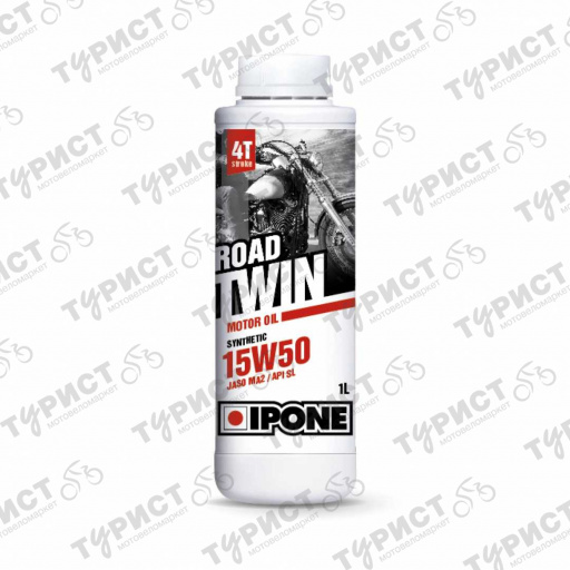МАСЛО IPONE ROAD TWIN 4T 15W50 1Л СИНТЕТИКА