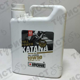 МАСЛО IPONE FULL POWER KATANA 4T10W50 4Л СИНТЕТИКА
