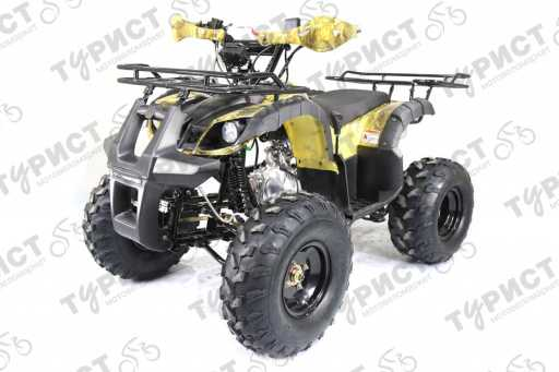 КВАДРОЦИКЛ MOTOLAND ATV 125 FOX