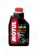 Масло Motul Fork Oil Very Ligth 2,5W Син 1Л